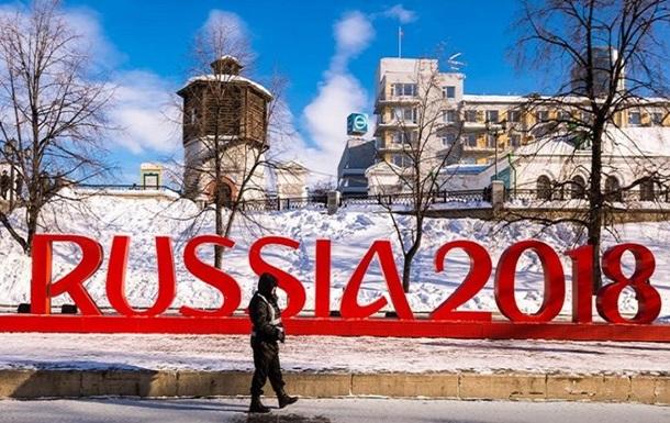 Клімкін: Україна домовляється про бойкот ЧС-2018