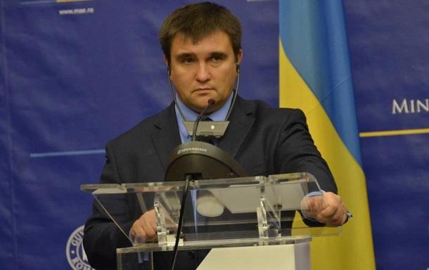 Украина разорвала 35 соглашений с Россией