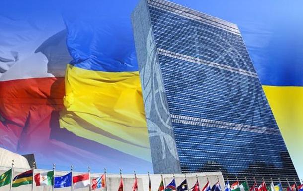 Польша зарегистрировала в СБ ООН проект резолюции о геноциде поляков