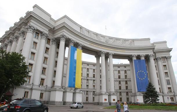 В МИД прокомментировали  встречи  Порошенко и Путина