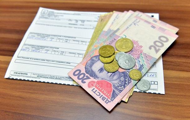 В Украине стали выдавать меньше субсидий
