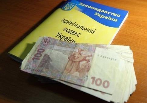 Коррупция в Украине: кто виноват и что делать