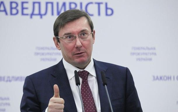 Луценко похоронил себя, как генпрокурора, и крупно подставил Украину