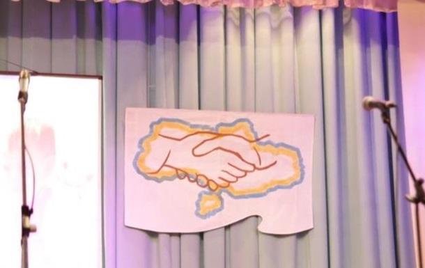 На Буковине вывесили карту Украины без Крыма