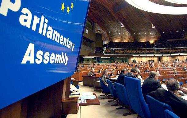 Вернет ли Совет Европы Россию