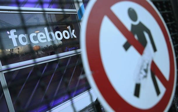 Facebook вводить нові методи боротьби з російською пропагандою