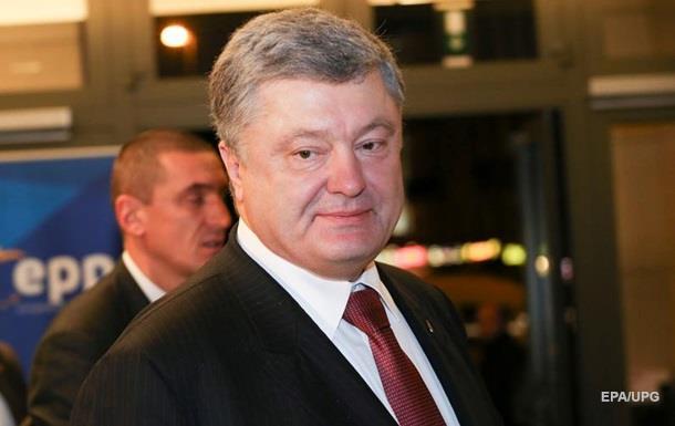 Порошенко выступит в Давосе 26 января