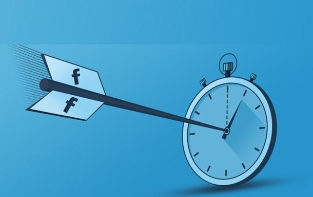 Facebook изобрел новую временную единицу