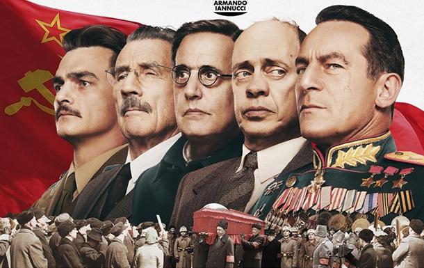 Фільм «Смерть Сталіна» визнали образливим і заборонили його вихід упрокат