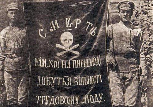 Даешь преемственность от УНР!