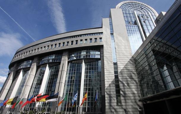 В Европарламенте пройдет День памяти жертв Холокоста