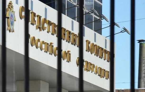 Следком РФ возбудил два дела против военных ВСУ