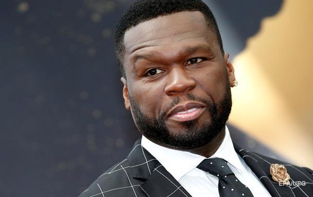Репер 50 Cent заробив на біткоїнах $8 млн