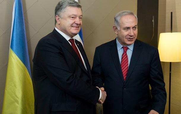 Порошенко и премьер Израиля обсудили миротворцев на Донбассе