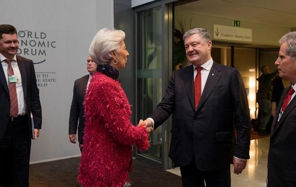 Лагард прокоментувала зустріч із Порошенком