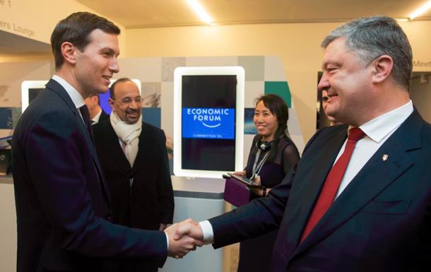 Порошенко пригласил в Украину советника Трампа