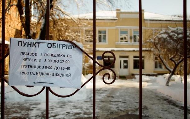 У Дніпрі відкрили 21 стаціонарний пункт обігріву