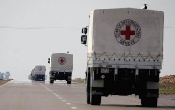Червоний Хрест скерував гумдопомогу на Донбас