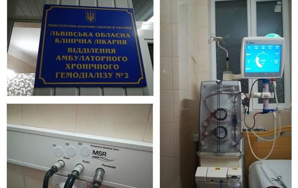 Гемодиализ. Новая медицинская реформа Украины. Чем заняты пациенты вне процедур.