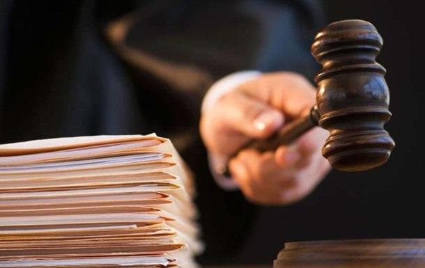 Теперь любой украинский суд может оправдать государственный переворот