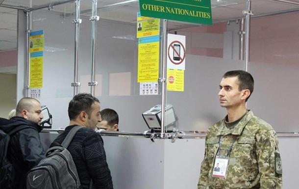 В аэропорту «Херсон» пограничники задержали турка, находившегося в розыске