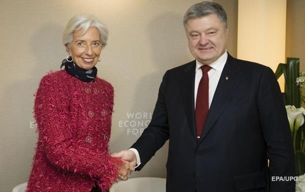 Переговоры с МВФ и фейки. Украина в Давосе