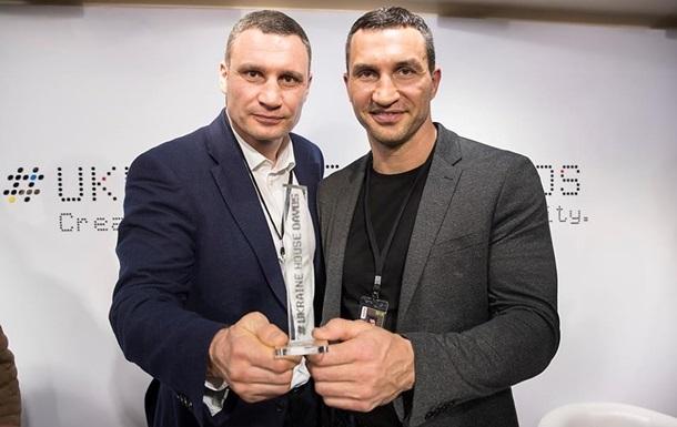 Братьям Кличко вручили награду в Давосе
