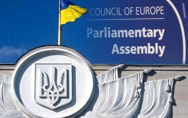 Резолюция ПАСЕ: «закон о деоккупации» следует пересмотреть