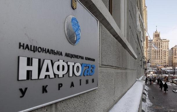 Нафтогаз погасил кредит  ЕБРР на $300 млн