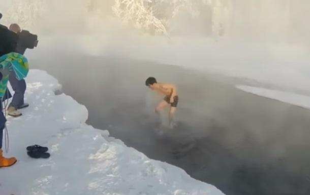 Чоловік занурився у водойму в 60-градусний мороз