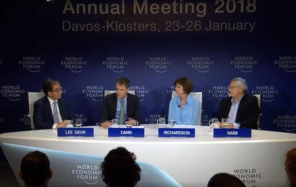 В Давосе назвали глобальные угрозы безопасности