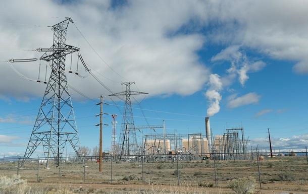 Нафтогаз планує торгувати електроенергією