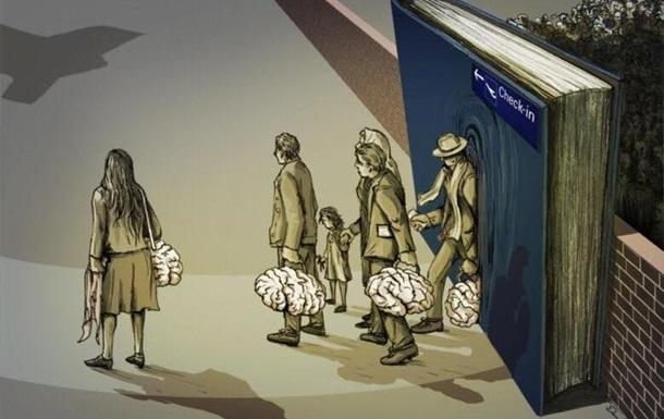 Як переманюють цвіт української нації за кордон