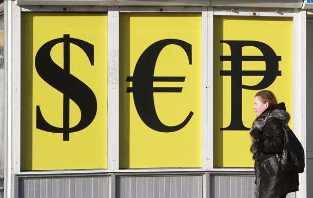 Курс валют на 26.01.2018: гривна укрепляется к доллару