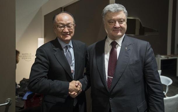 Порошенко встретился с главой Всемирного банка и премьером Хорватии