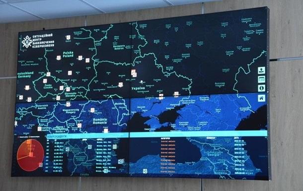 В Киеве открыли центр по обеспечению кибербезопасности