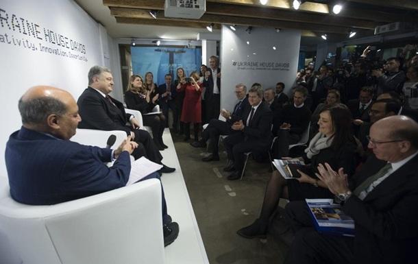 Порошенко: Україна потрапить в топ-50 рейтингу Doing Business