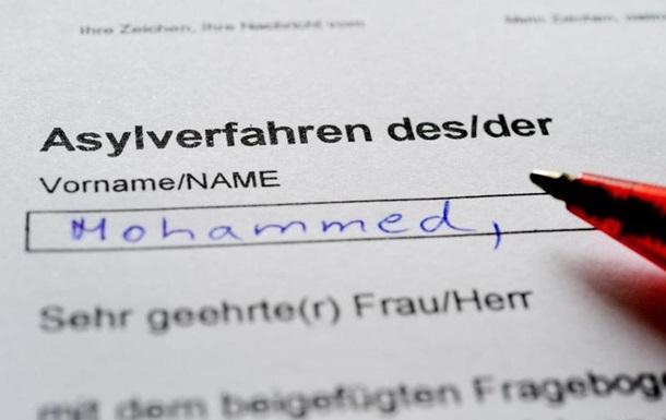 У ЄС заборонили психологічні тести на гомосексуальність для біженців