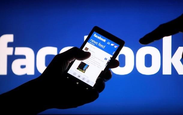Россияне создали в Facebook 129 событий, касающихся выборов в США