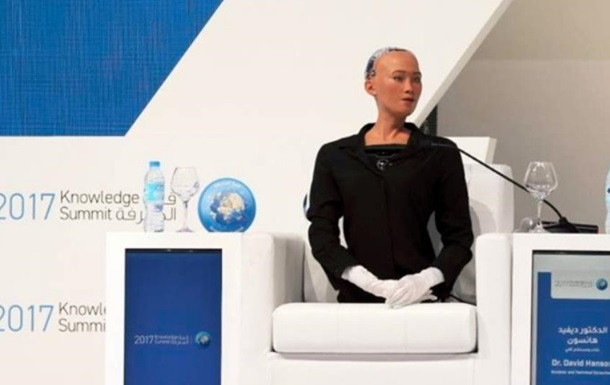 Робот София завис после вопроса о коррупции в Украине - нардеп
