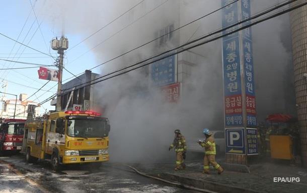 Пожежа в Південній Кореї: кількість загиблих перевищила 40
