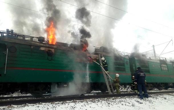 Под Полтавой на ходу загорелся локомотив