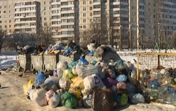 У Черкасах настав сміттєвий колапс