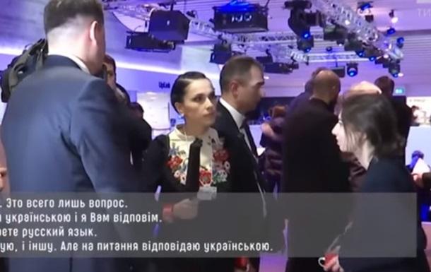 З явилося відео провокації журналістки проти Порошенка