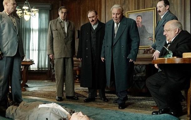Москвичам показали Смерть Сталіна всупереч забороні