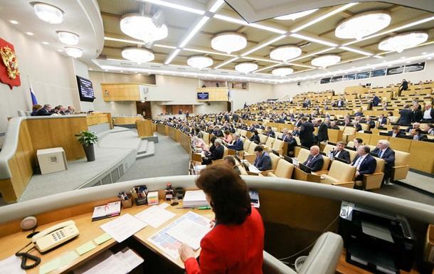 У Держдумі РФ прокоментували нові санкції США