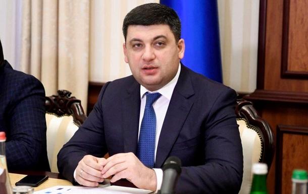Україна не включала Естонію в список офшорів - Гройсман