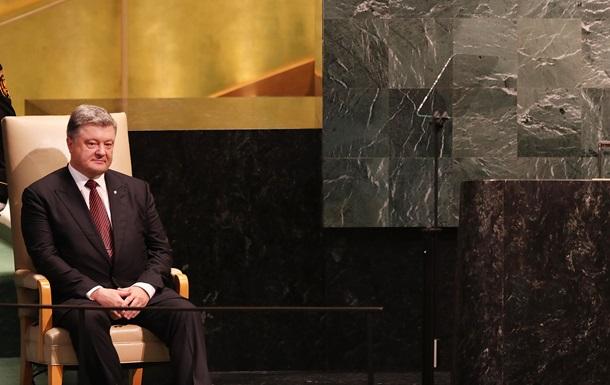 Порошенко объяснил, почему сейчас на Донбассе затишье