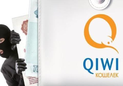УДАР В СПИНУ или как QIWI «кинул на деньги» граждан ДНР