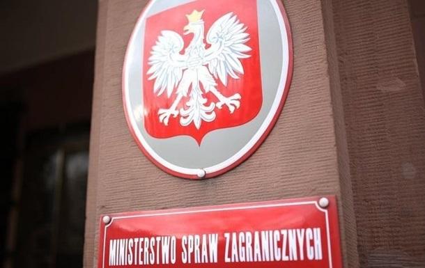В Польше объяснили нюансы закона о  бандеровской идеологии